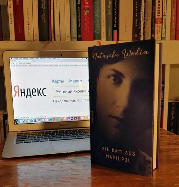 """Dieses Bild zeigt das Cover von Natascha Wodins Roman """"Sie kam aus Mariupol""""."""
